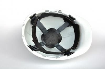 Inside of a white hard hat.
