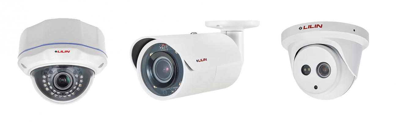 AHD cameras, featuring 1080p/1280H resolution, a remote auto-focus 2.8-8mm lens, and long transmission distances, are available in three form factors (dome, bullet, and turret) to fit a variety of applications.