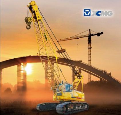 XCMG QUY80U Crawler Crane