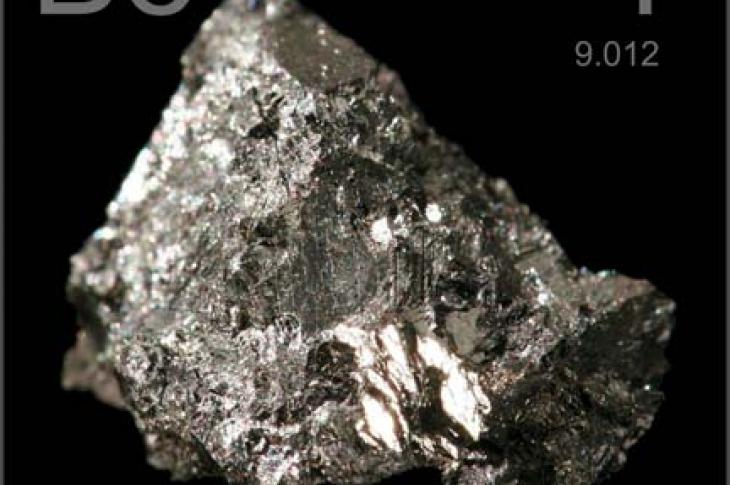 OSHA will start enforcement of the final rule on occupational exposure to beryllium on May 11, 2018.
