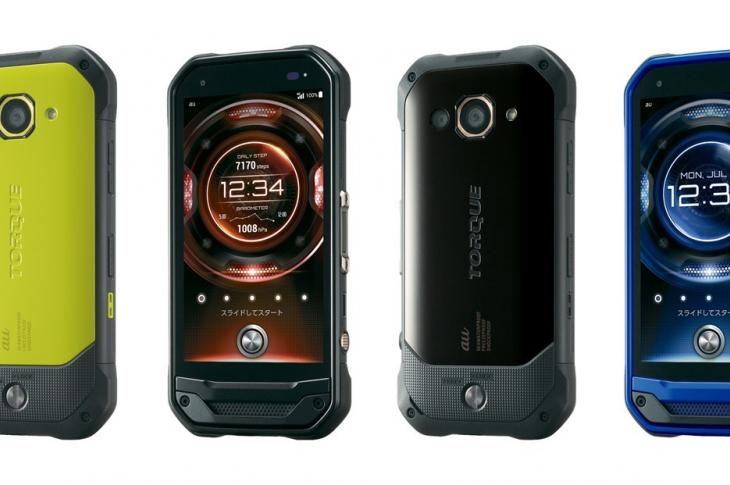 Kyocera Corporation Torque G03 is a rugged smartphone with advanced features supporting a wide range of uses.