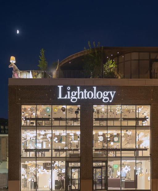Lightology, Chicago, IL