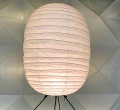 Paper-looking lantern designed by Isamu Noguchi