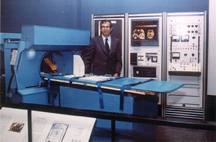 1972: Computed axial tomography (CAT) technology debuts.
