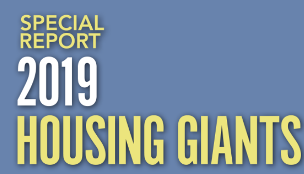 2019 Housing Giants logo_largest U.S. builders_builder rankings