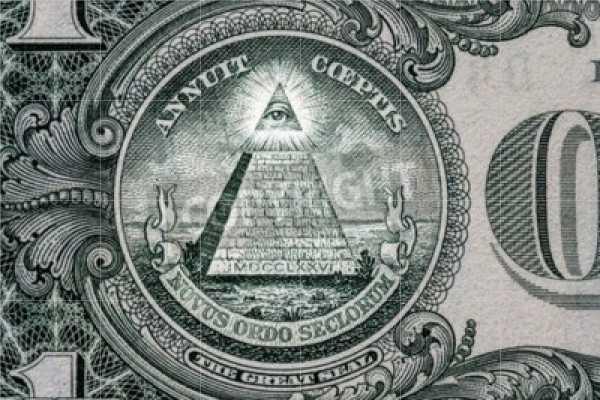 Money_purchasing_company strategy