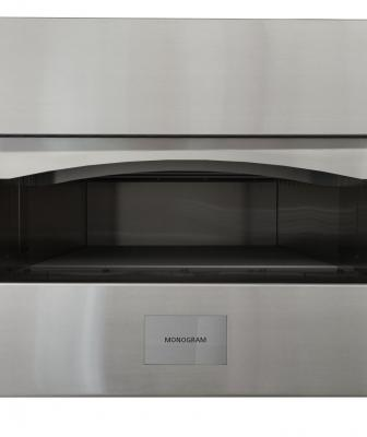 Designed for high-end kitchens, the Monogram pizza oven is spacious enough to fit a pizza peel and incorporates a compact interior ventilation system that requires no special installation. It offers zone-controlled heating and is app-enabled so homeowners may control the appliance from a smartphone.