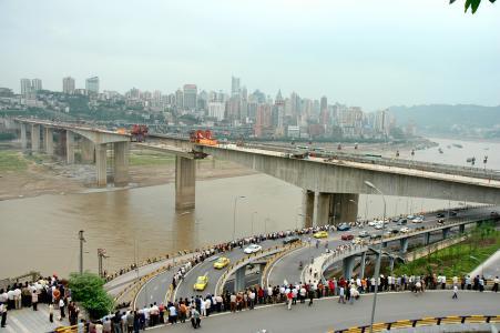 bridges of Chongqing