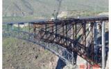 U.S. 93 Bridge, Phoenix
