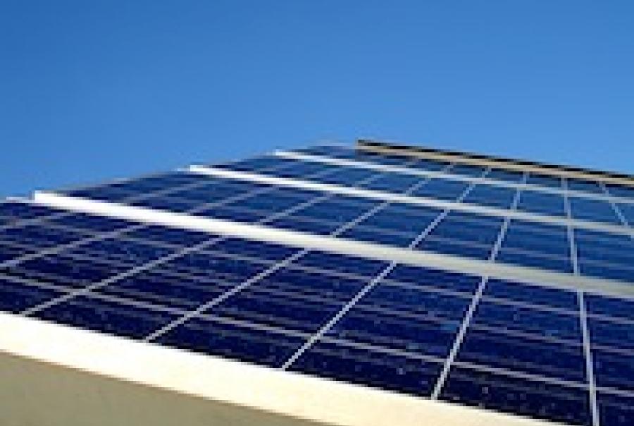 EPA storm water Borrego Solar Systems Inc.