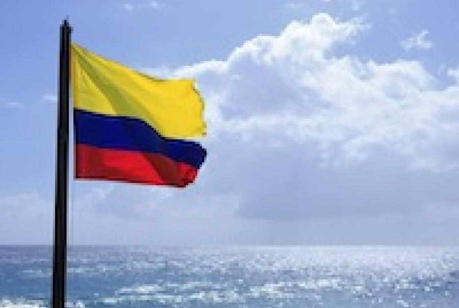 Amiad Wins Contract in Colombia